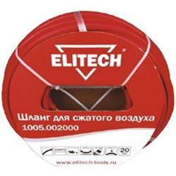 Изображение Шланг 20м (на компрессор) ELITECH 1005.002000
