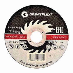 Изображение отрезной диск d125х1.6 Master T41 (сталь) GREATFLEX 50-41-004 Китай