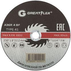 Изображение отрезной диск d230х1.8 Master T41 (сталь) GREATFLEX 50-41-005 Китай
