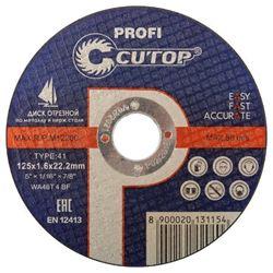 Изображение отрезной диск d125х1.6 Profi T41 (сталь, нерж.) CUTOP 39985т Китай