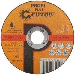 Изображение отрезной диск d125х1.2 Profi Plus T41 (сталь, нерж.) CUTOP 40004т Китай
