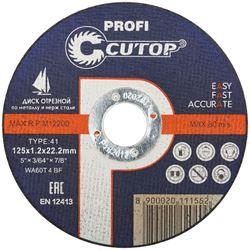 Изображение отрезной диск d125х1.2 Profi T41 (сталь, нерж.) CUTOP 39980т Китай