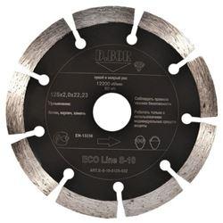 Изображение Алмазный диск 125*22.2*10 (2.0)мм сегмент ECO Line S-10 D.Bor (бетон, кирпич, камень) Германия