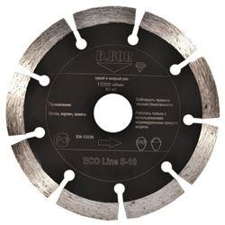 Изображение Алмазный диск 115*22.2*10 (1.8)мм сегмент ECO Line S-10 D.Bor (бетон, кирпич, камень) Германия