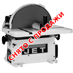 Изображение (Архив) JDS-12 JET 708433M