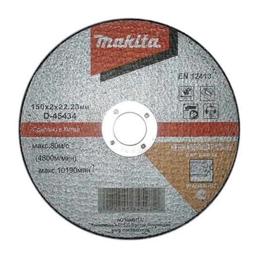 Диск отрезной D=150 Makita D-45434