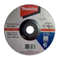 Диск шлифовальный D=150 Makita B-30651