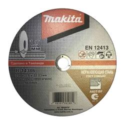Диск отрезной D=230 Makita B-14386