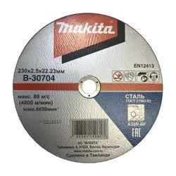 Диск отрезной D=230 Makita B-30704
