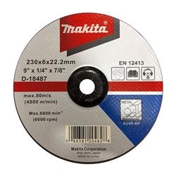Диск шлифовальный D=230 Makita D-18487